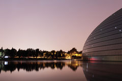 Beijing China National Grand Theater Stock Photography