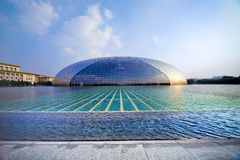 Beijing China National Grand Theater Royalty Free Stock Image