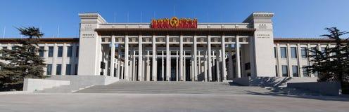 Beijing China National Museum   Royalty Free Stock Photo