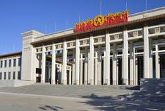 Beijing China  National Museum  Stock Image
