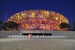 Beijing China National Stadium,Bird Nest Royalty Free Stock Photos
