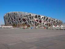 Beijing China National Stadium Bird Nest Royalty Free Stock Photo