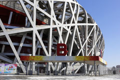 Beijing China National Stadium Bird Nest Royalty Free Stock Photos