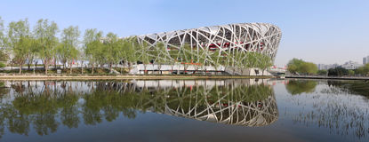 Beijing China National Stadium Bird Nest Royalty Free Stock Photography