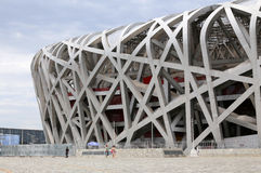 Beijing China National Stadium Bird Nest Royalty Free Stock Photography