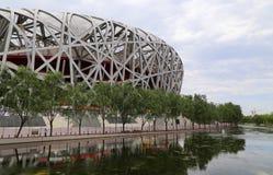 Beijing China National Stadium Bird Nest Stock Photo