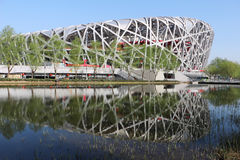Beijing China National Stadium Bird Nest Royalty Free Stock Image