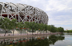 Beijing China National Stadium Bird Nest Stock Photo