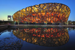 Beijing China National Stadium night scenes Royalty Free Stock Image