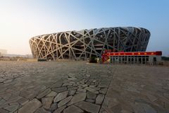 Beijing, China - October 20, 2017 : Bird`s nest at day time. The Bird`s Nest is a stadium in Beijing, China. It was designed for royalty free stock images