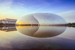 Beijing, China Operahouse Stock Photo