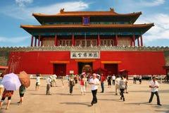 Beijing, China 06 06 2018 A porta Divine pôde, a porta do norte da Cidade Proibida no Pequim imagens de stock