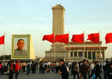 Beijing, China: Quadrado de Tian'anmen Fotos de Stock