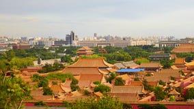 Beijing city skyline Royalty Free Stock Image