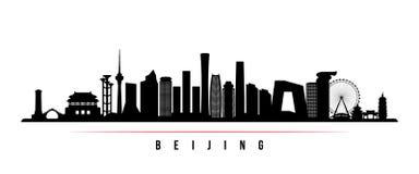 Beijing city skyline horizontal banner. vector illustration