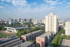 Beijing City views 8 Royalty Free Stock Photos
