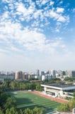 Beijing City views 11 Stock Photos