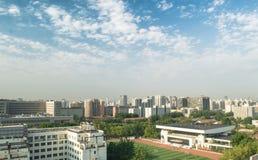 Beijing City views 4 Stock Photography