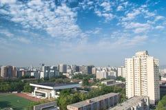 Beijing City views 10 Royalty Free Stock Photo