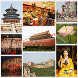 Beijing collage. With main landmarks of the city: Tea shop, Wangfujing street, Temple of Heaven, Forbidden city, Cisi emperor, Bird's Nest National Stadium, The Royalty Free Stock Photography