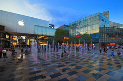 Beijing Commercial Street—Apple store and Nike Stock Image