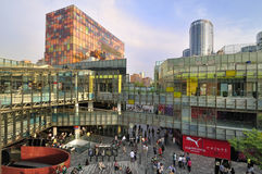 Beijing Commercial Street—Sanlitun shopping mall Stock Photo