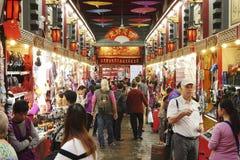 Beijing Dazhalan Market,  famous Wangfujing snack street Royalty Free Stock Photography