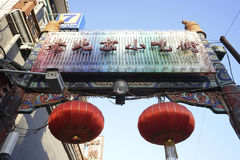 Beijing Dazhalan Market,  famous Wangfujing snack street Royalty Free Stock Images