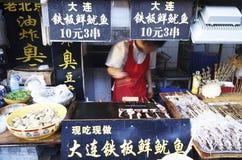 Beijing Dazhalan Market,  famous Wangfujing snack street Royalty Free Stock Image