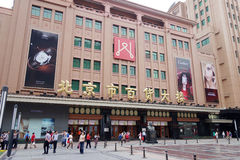 Beijing  Department Store Royalty Free Stock Photo