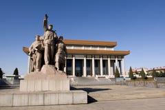 Beijing - esculturas 1 Foto de Stock Royalty Free