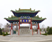 Beijing Expo Park Royalty Free Stock Photos