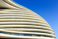 Beijing famous Modern architecture  Galaxy SOHO,in China Royalty Free Stock Photos