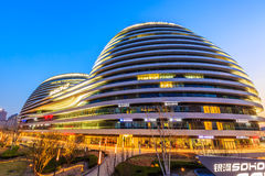 Beijing famous Modern architecture  Galaxy SOHO Night view ,in China. Beijing, China - March 22, 2015:Galaxy SOHO , it is a total construction area of 330000 Stock Image