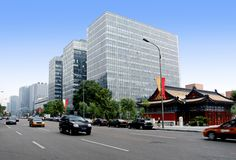 Beijing Financial Street. Royalty Free Stock Photo
