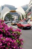 Beijing Financial Street. Stock Photo