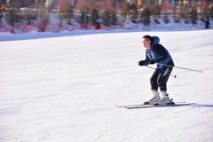 Beijing folk skiing Royalty Free Stock Photos