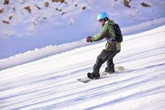 Beijing folk skiing Stock Photo