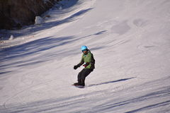 Beijing folk skiing Stock Photos