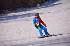 Beijing folk skiing Royalty Free Stock Image
