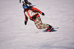Beijing folk skiing Royalty Free Stock Photography