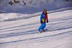 Beijing folk skiing Royalty Free Stock Images
