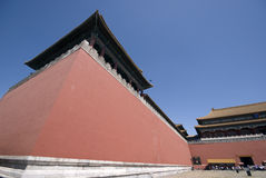 Beijing Forbidden City. Inside the National Palace Museum Royalty Free Stock Images