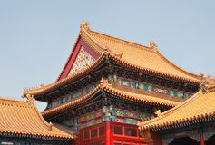 Beijing, the Forbidden City. Stock Photo