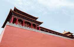 Beijing Forbidden City Meridian Gate Royalty Free Stock Photo