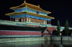 Beijing Forbidden City night scenes Royalty Free Stock Photo