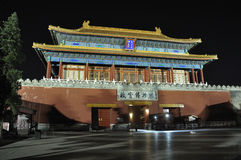 Beijing Forbidden City night scenes Royalty Free Stock Photo