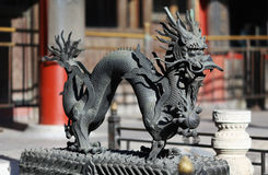 Beijing Forbidden City Palace Dragon. Lying at the center of Beijing, the Forbidden City, called Gu Gong, in Chinese, was the imperial palace during the Ming and royalty free stock photo