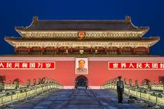 beijing fyrkantiga tiananmen Fotografering för Bildbyråer