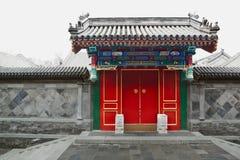 beijing gongu dworu książe s Zdjęcia Royalty Free